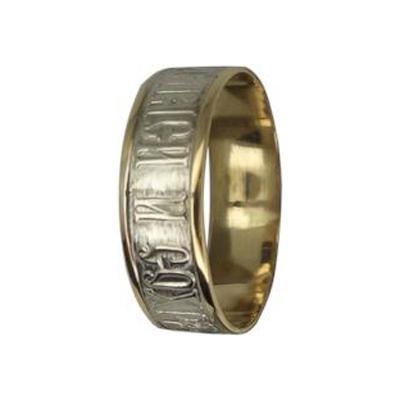 Обручальное кольцо из золота арт. 132 132