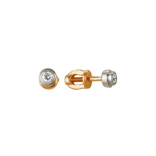 Серьги пусеты из золота с бриллиантом арт. 2-104-564/3 2-104-564/3
