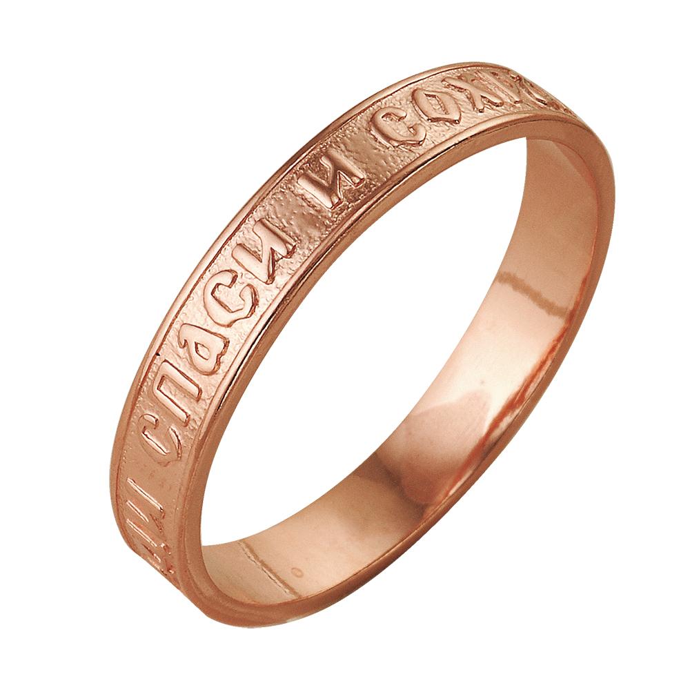 Обручальное кольцо арт. 2301323 2301323