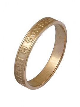 Обручальное кольцо арт. 3400015901 3400015901