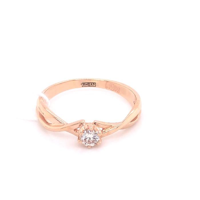 Золотое кольцо Бриллиант арт. 0126 0126