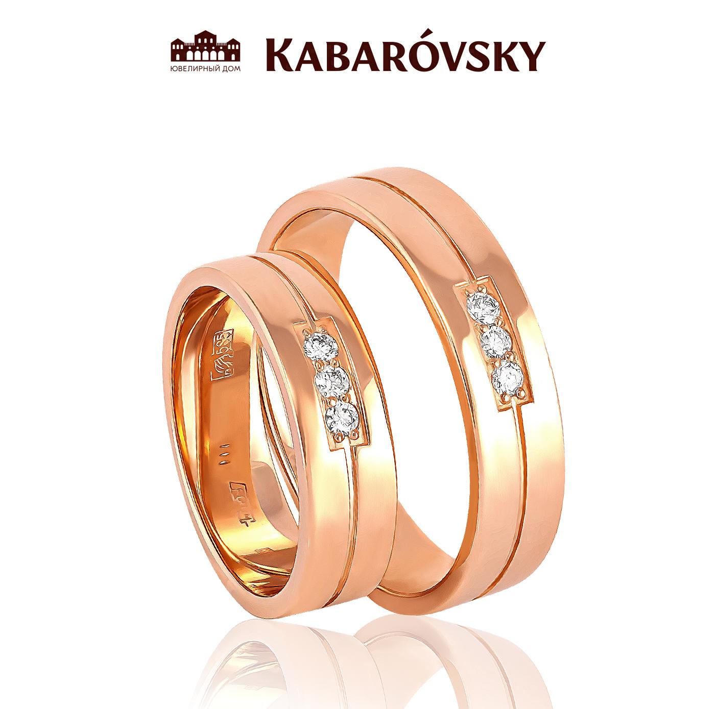 Обручальное кольцо из лимонного золота с бриллиантом арт. 21-2016 21-2016