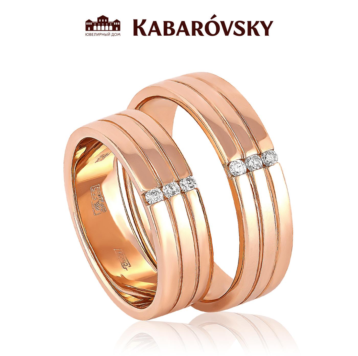 Обручальное кольцо из лимонного золота с бриллиантом арт. 21-2017 21-2017