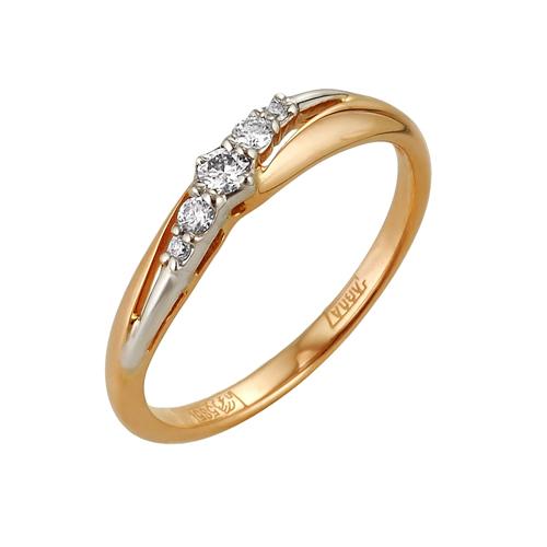 Золотое кольцо Бриллиант арт. 1-104-963 1-104-963