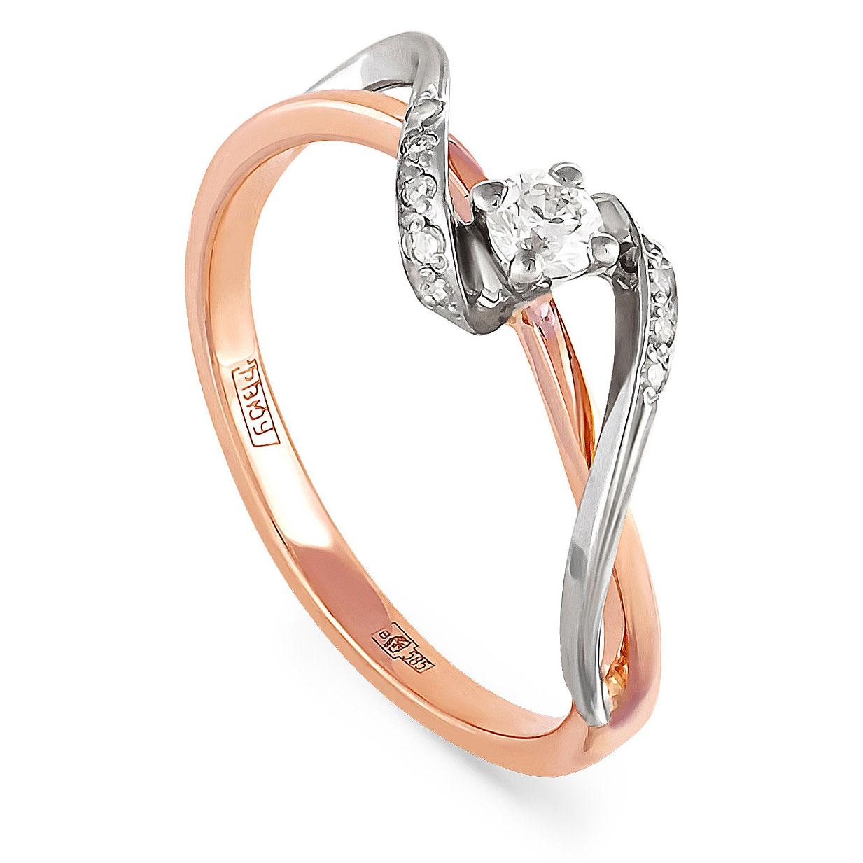 Золотое кольцо Бриллиант арт. 1-0106 1-0106