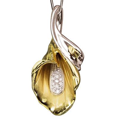 подвес из лимонного золота с бриллиантом арт. п-14021 п-14021