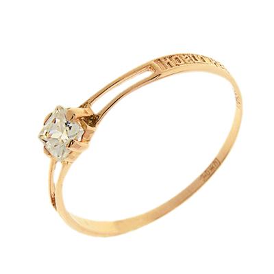 Обручальное кольцо из золота с фианитом арт. 1102425 1102425