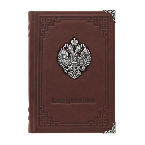 Ежедневник с серебром 925 пробы и фианитом арт. Империя Империя