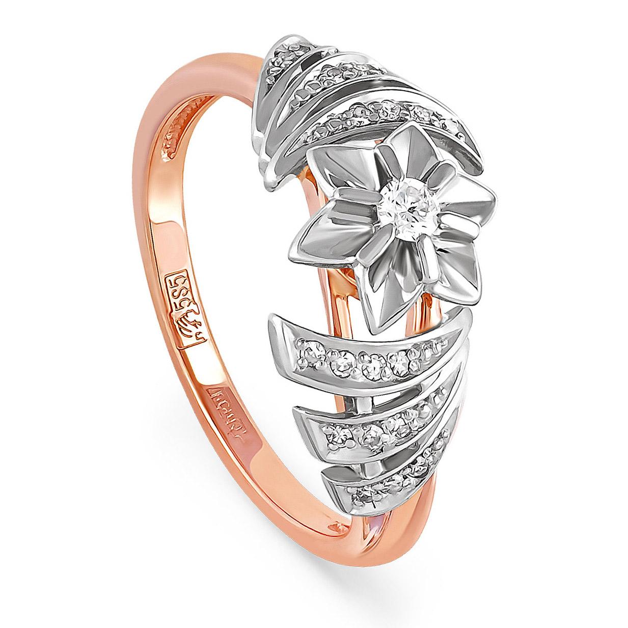Золотое кольцо Бриллиант арт. 11-0344 11-0344