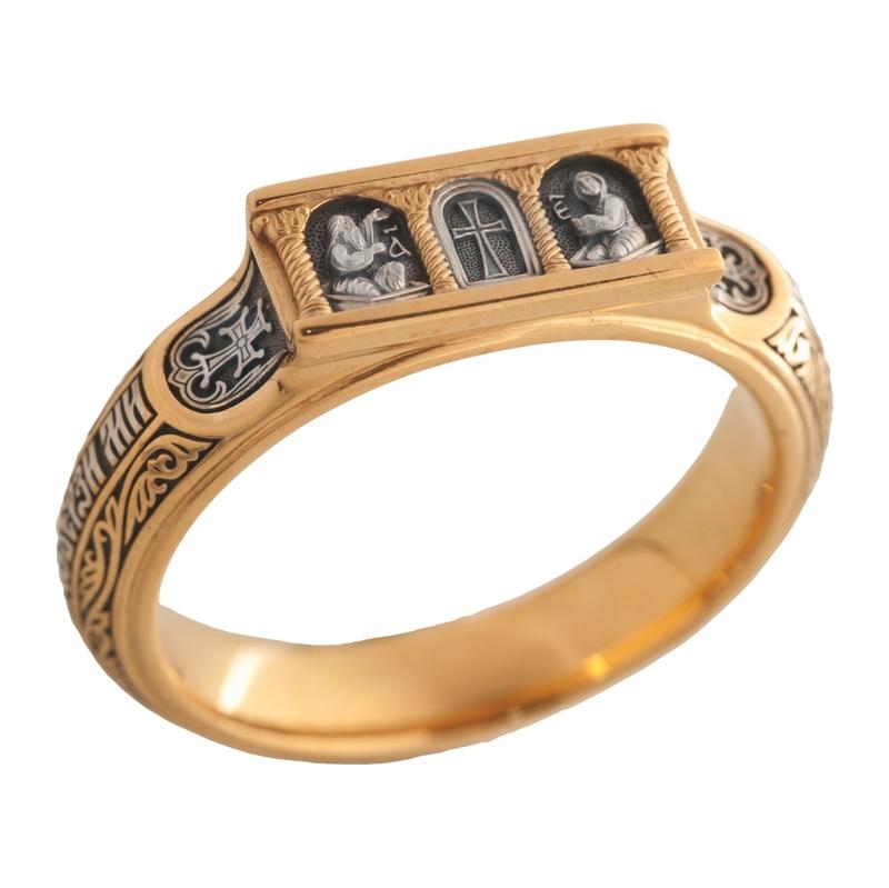 Кольцо серебряное с позолотой Без вставки арт. пс 097а пс 097а
