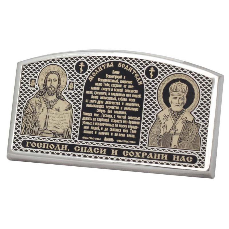 Серебряная икона с обсидианом и серебром 925 пробы Николай Чудотворец святой арт. с-02тп с-02тп