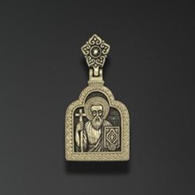 Иконка-подвес из лимонного золота арт. 44074 44074
