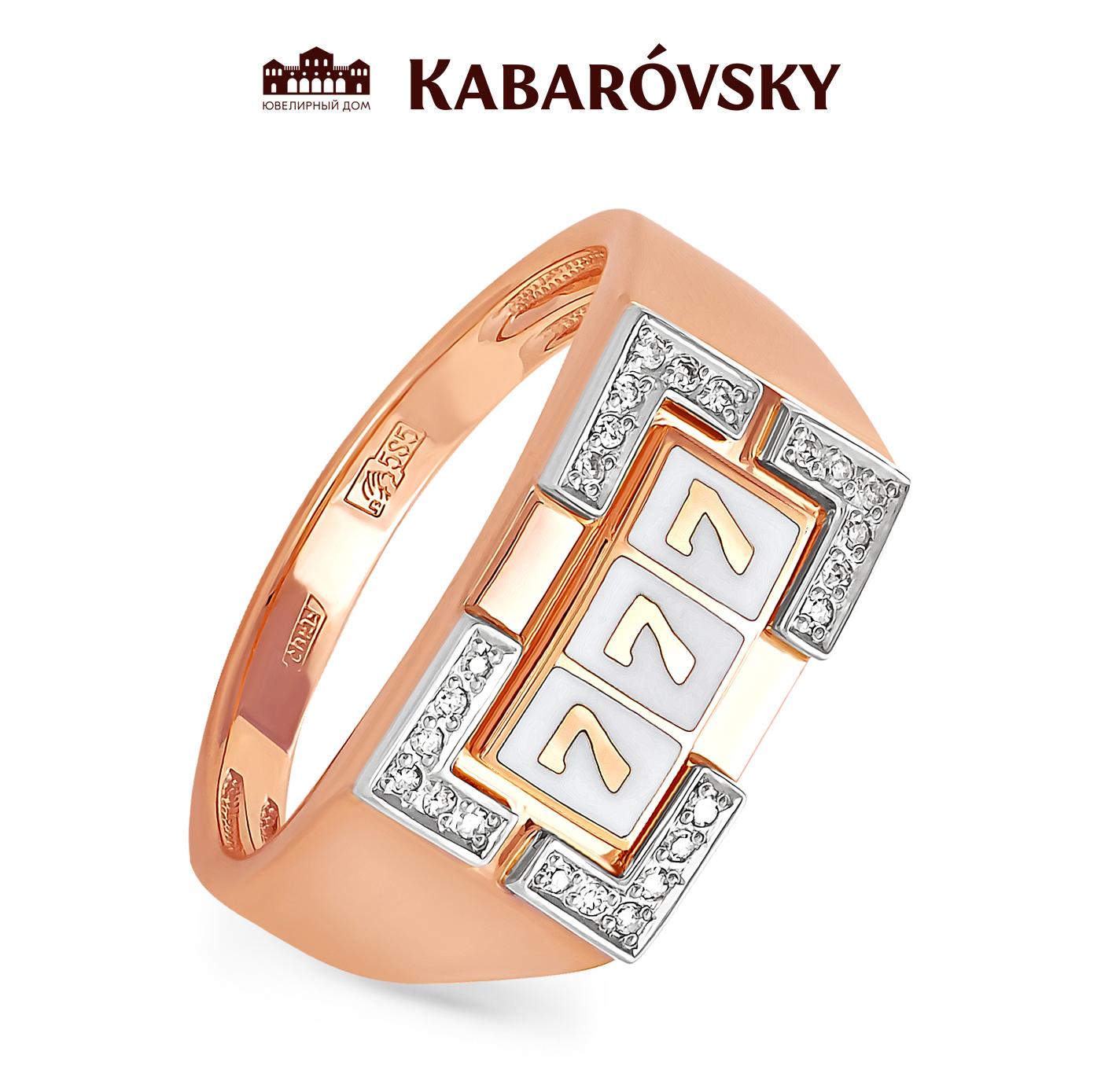1-0208 Золотая печатка с бриллиантом