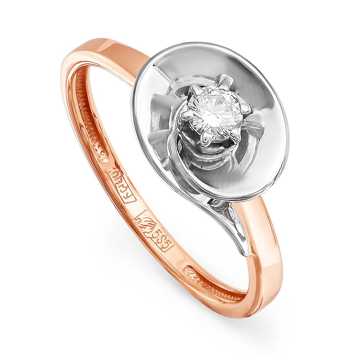 11-0475 Золотое кольцо