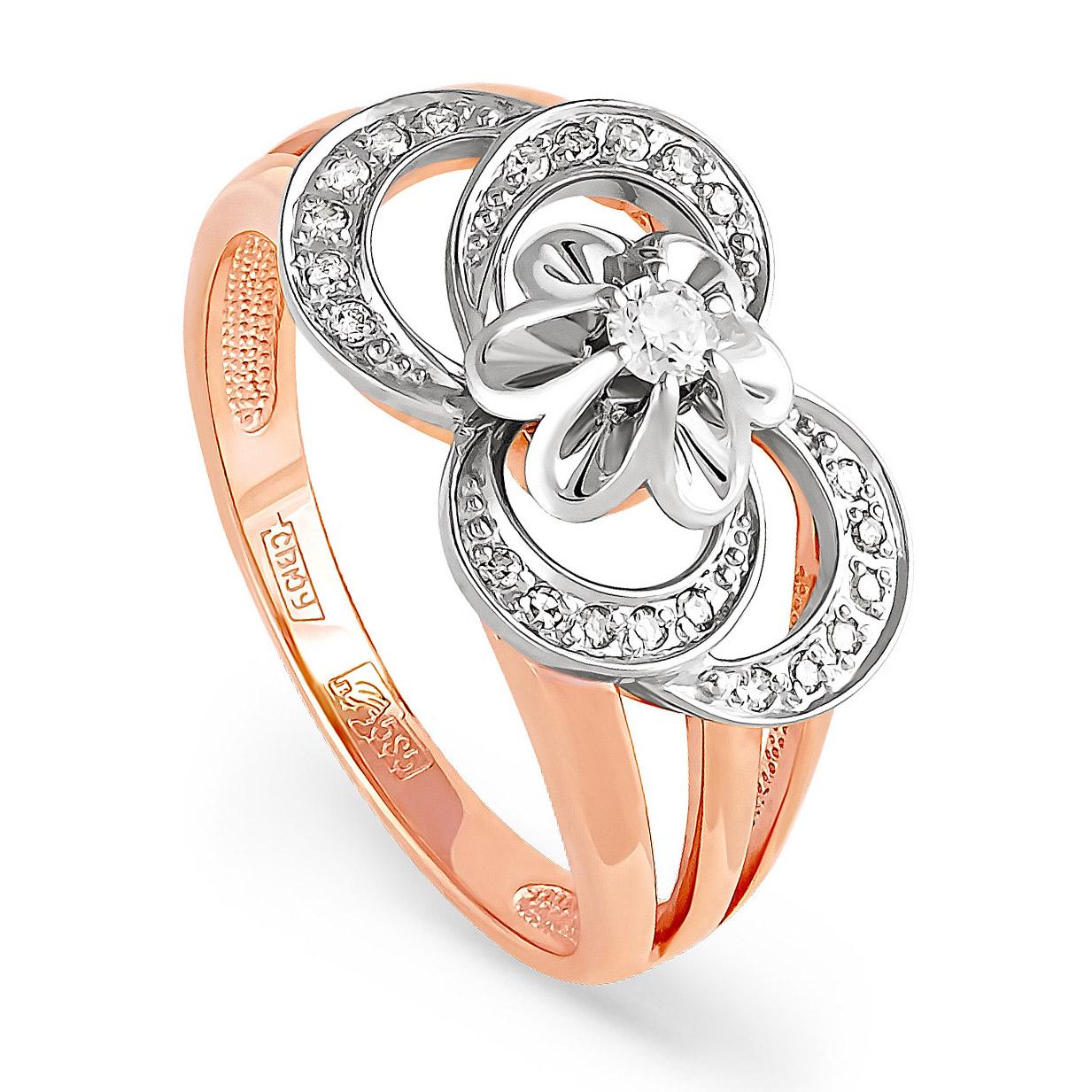 11-0477 Золотое кольцо
