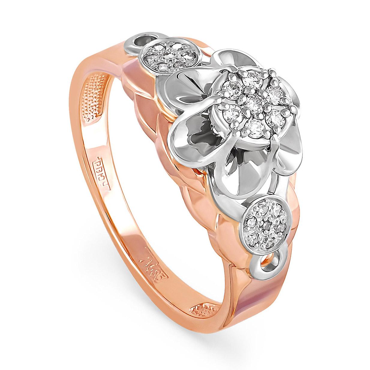 11-0481 Золотое кольцо