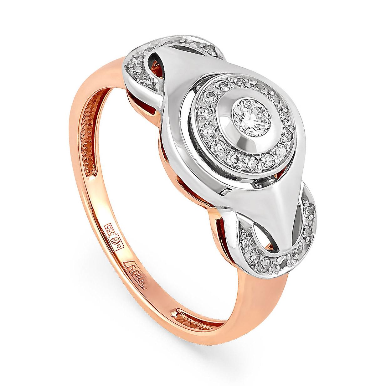 11-0565 Золотое кольцо