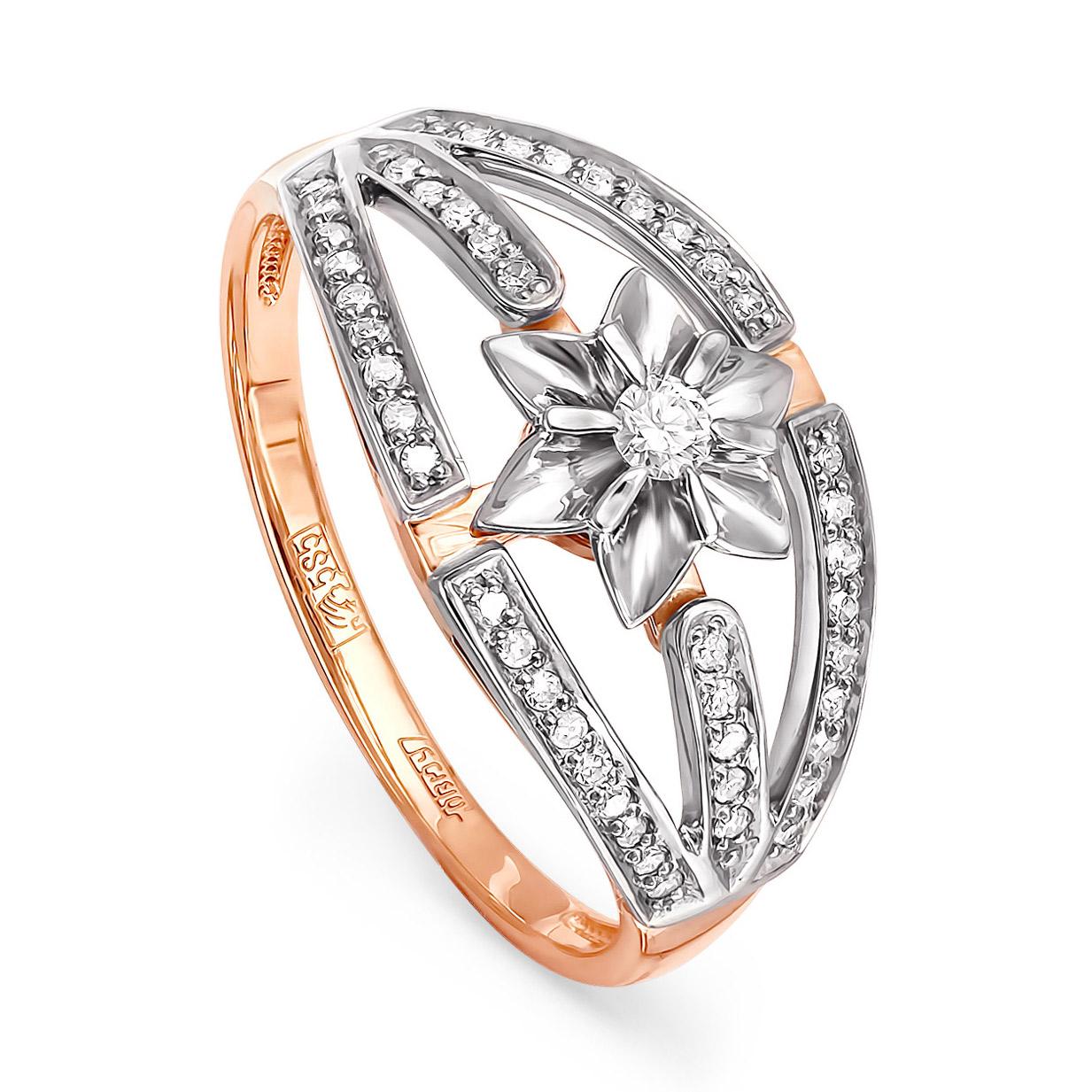 11-0567 Золотое кольцо