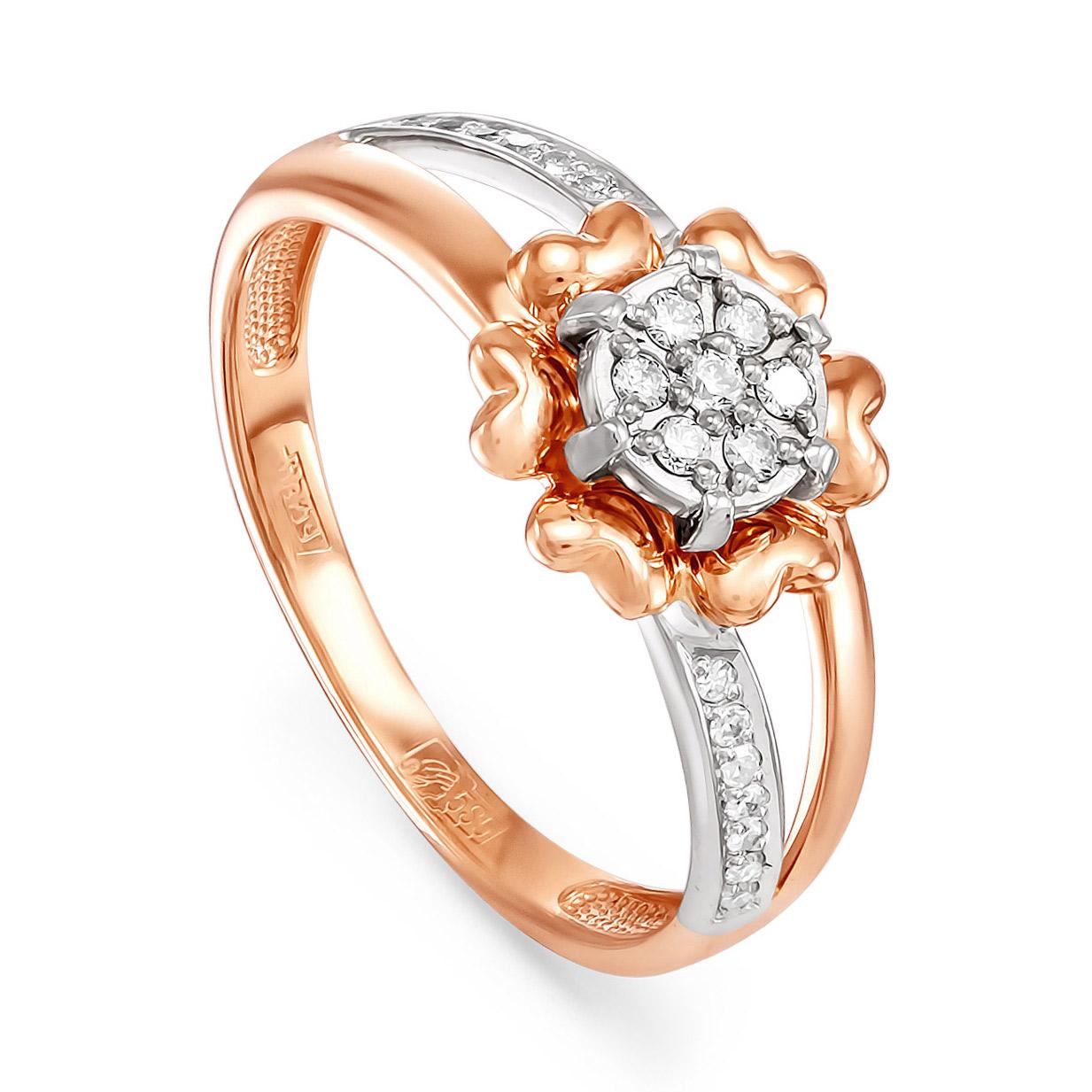 11-0570 Золотое кольцо
