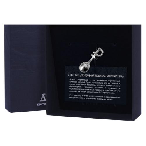 Ложка загребушка из серебра арт. 677св00001 677св00001