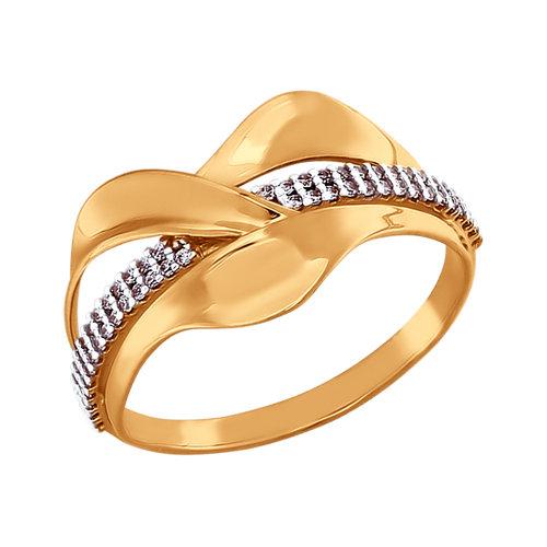 015737 Золотое кольцо