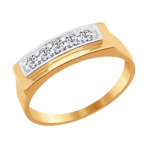 015870 Золотое кольцо