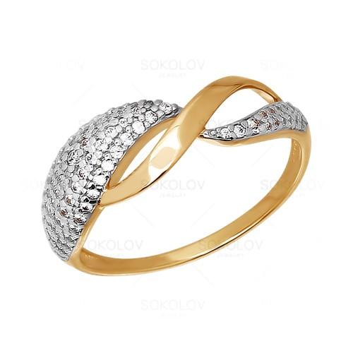 015913 Золотое кольцо