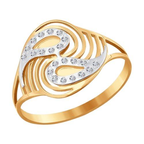 015834 Золотое кольцо