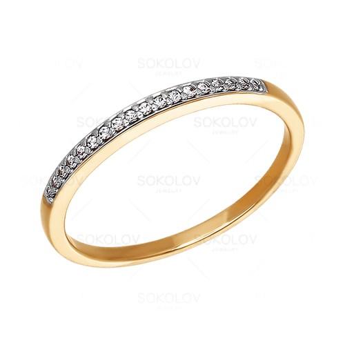 015911 Золотое кольцо
