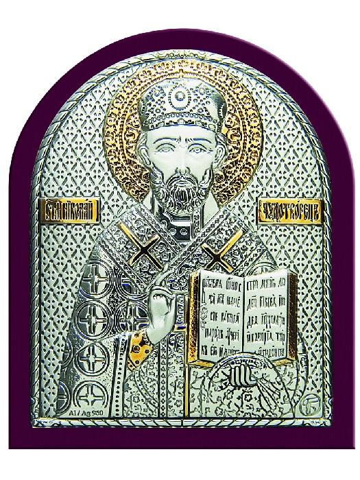 Икона с деревом Николай Чудотворец святой арт. а-пз-09 а-пз-09