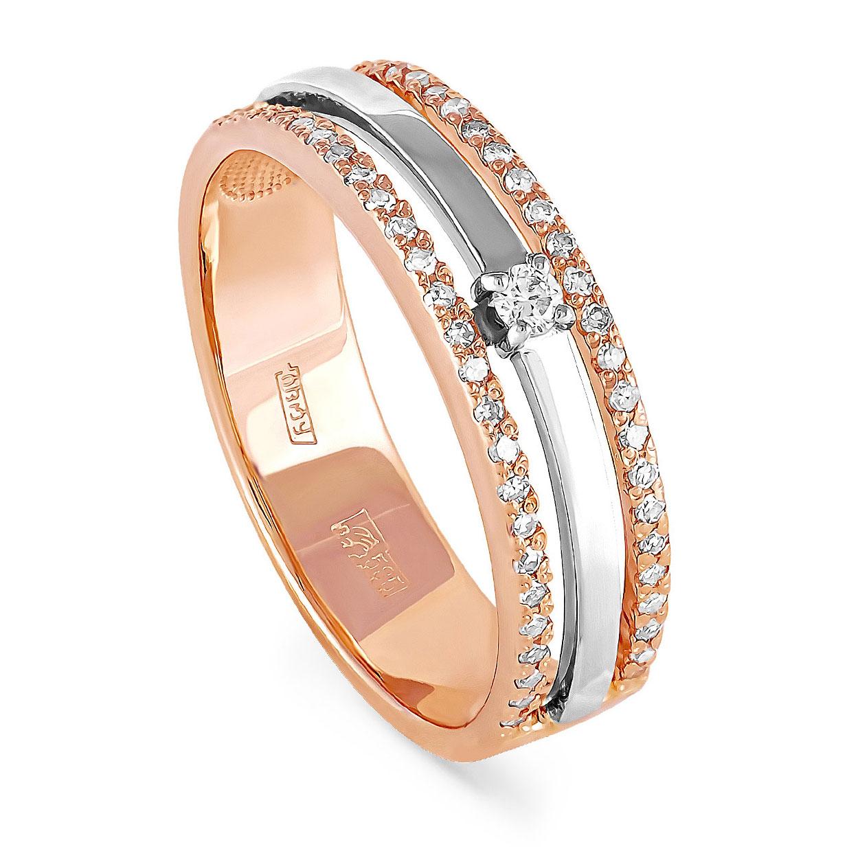 Обручальное кольцо из золота с бриллиантом арт. 1-0131 1-0131