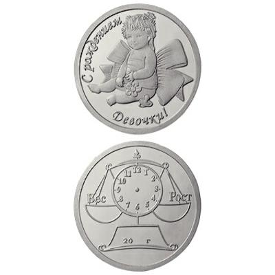 Серебряная медаль арт. 3400029096 3400029096