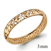 Обручальное кольцо из золота с цирконием арт. 62219а 62219а