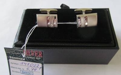 Серебряные запонки с фианитом арт. 141022 141022