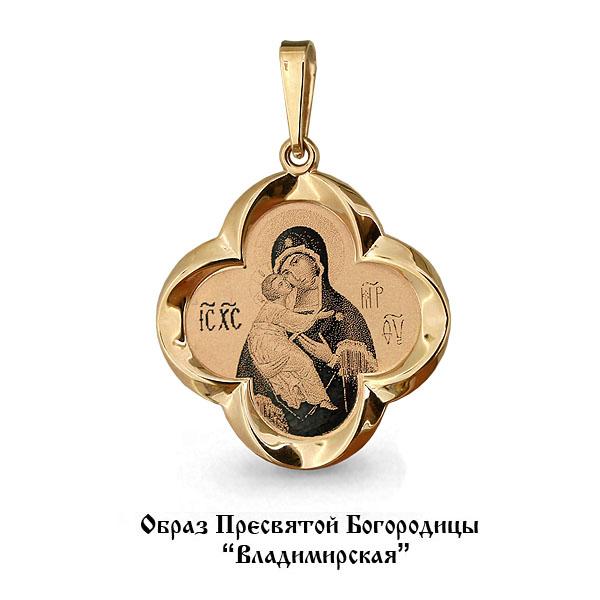 Иконка-подвес из золота Владимирская Божия Матерь арт. 12986 12986