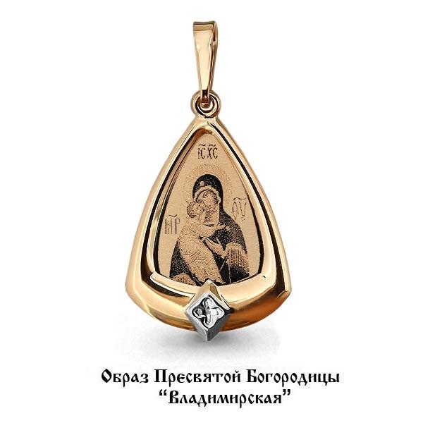 Иконка-подвес из золота с фианитом Владимирская Божия Матерь арт. 14526 14526