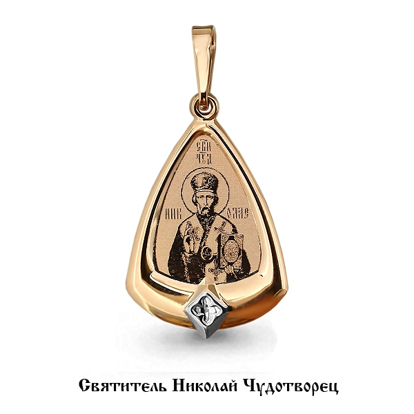 Иконка-подвес из золота Николай Чудотворец святой арт. 14528 14528