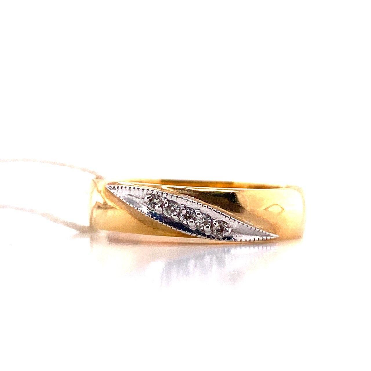 Обручальное кольцо из лимонного золота с бриллиантом арт. г2930 г2930