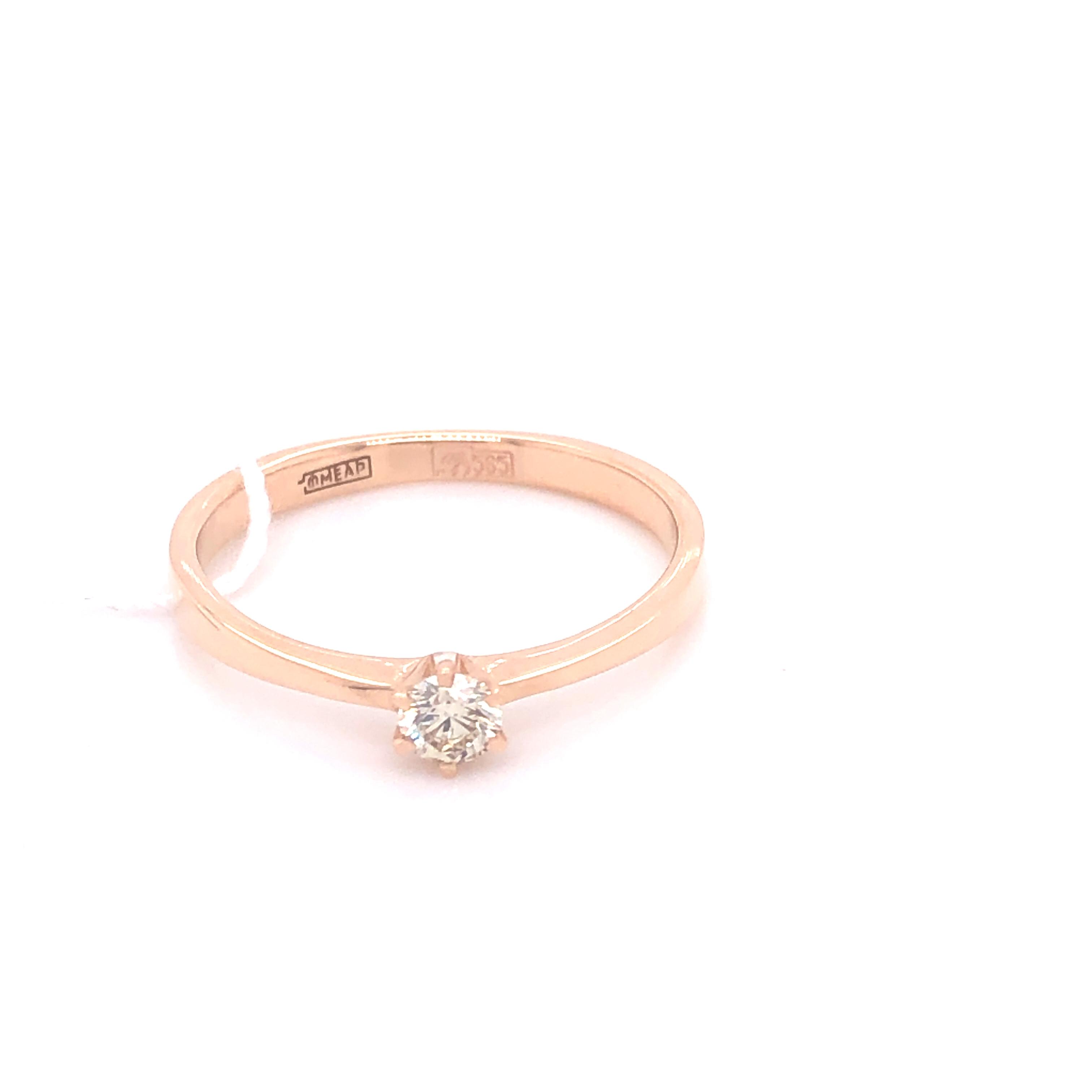 Помолвочное кольцо из золота с бриллиантом Бриллиант арт. 0275 0275