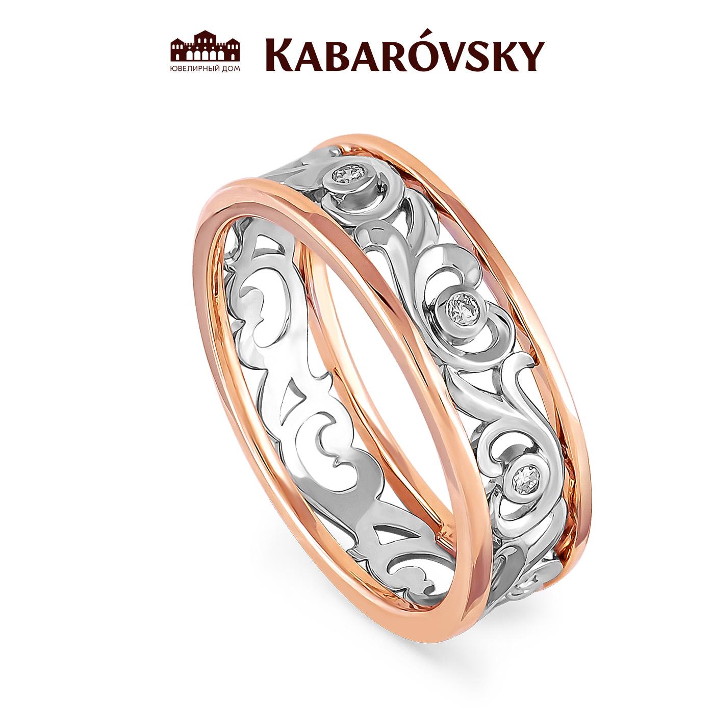 Обручальное кольцо из золота с бриллиантом арт. 1-0318-1000 1-0318-1000