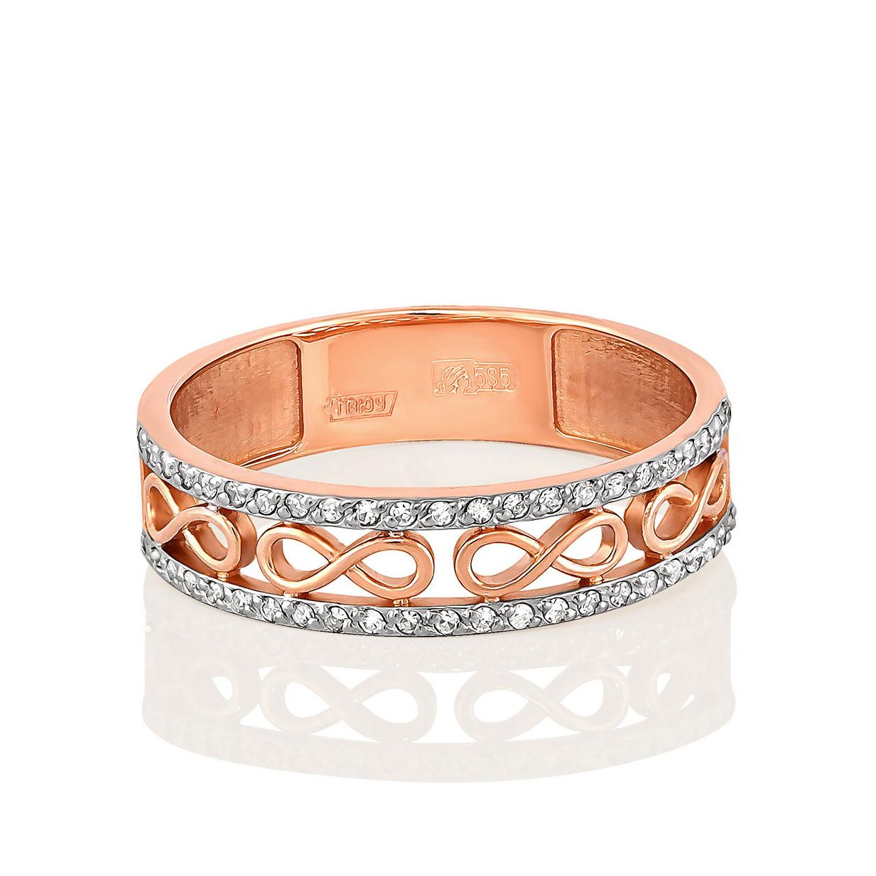 Обручальное кольцо из золота с бриллиантом арт. 1-0426-1000 1-0426-1000