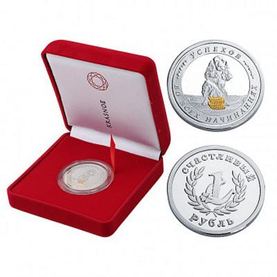 Серебряная медаль арт. 3402029281ф 3402029281ф
