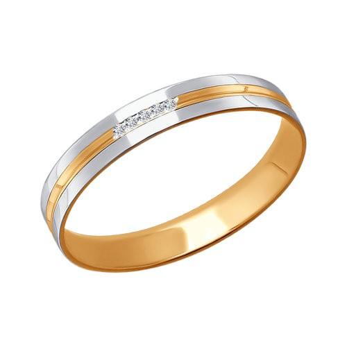 Обручальное кольцо из золота с фианитом арт. 110155 110155