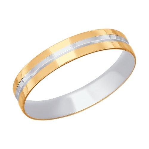 Обручальное кольцо из золота арт. 110208 110208