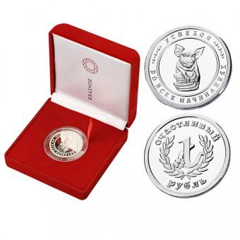 Серебряная медаль арт. 3400029294ф 3400029294ф