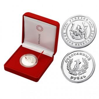Серебряная медаль арт. 3400029295ф 3400029295ф