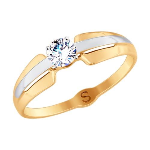Золотое кольцо Фианит арт. 017805 017805