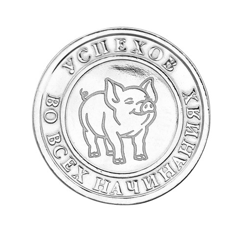 Серебряная монета арт. 01м050005-12 01м050005-12