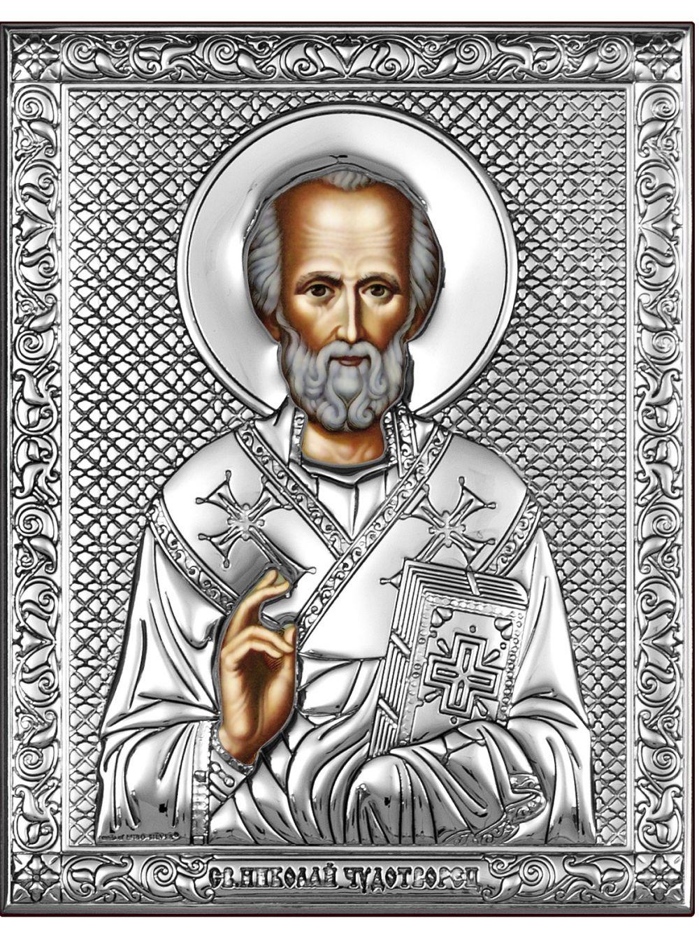 Икона с деревом Николай Чудотворец святой арт. СД1-НЧ СД1-НЧ