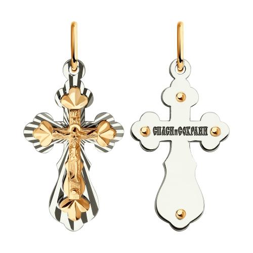 Золотой крест арт. 121398 121398